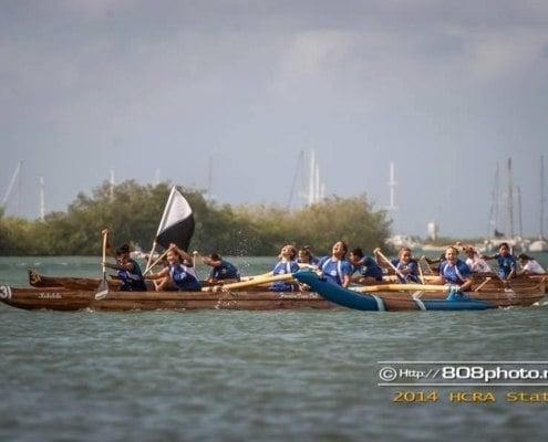 hcc canoe