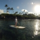 SUP Lesson Kapalua Bay