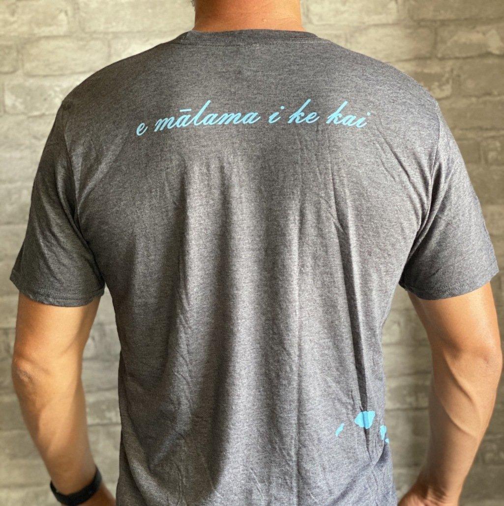 HPS Back Tshirt