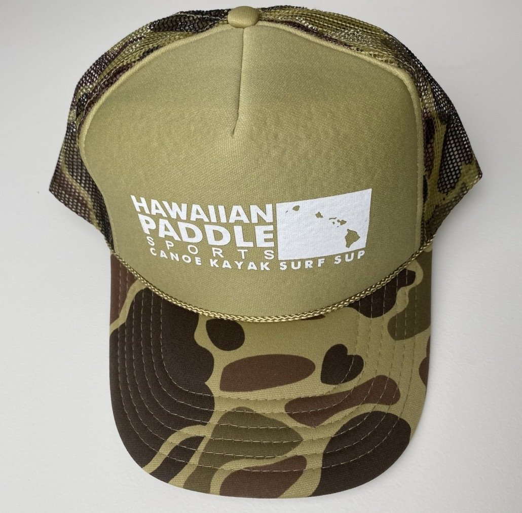 Light Brown Camo Trucker Hat