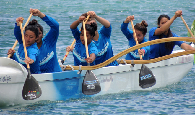 Hawaiian Canoe Club