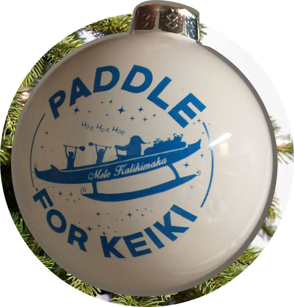 paddle for keiki christmas tree bobble decoration